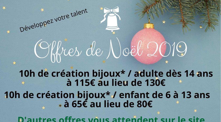 Offres de Noël 2019